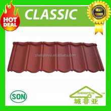 roofing sheet price zambia Stone coated metal roof tile