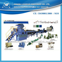 400kg/h PP and PE film washing drying recycling crushing line