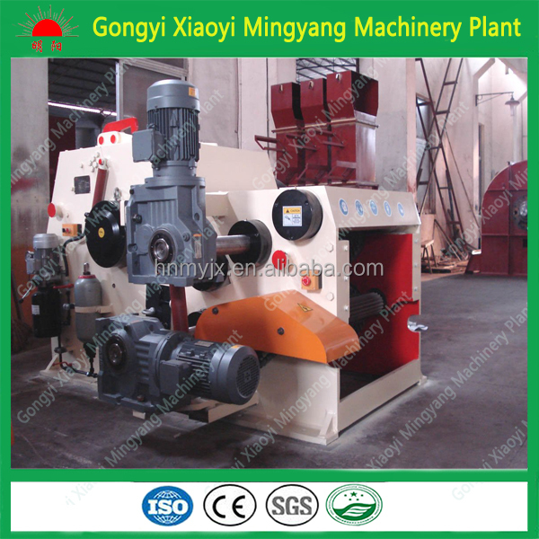 China supplier CE Round log chipper/ wood shredder/ wood chops making machine 008618937187735
