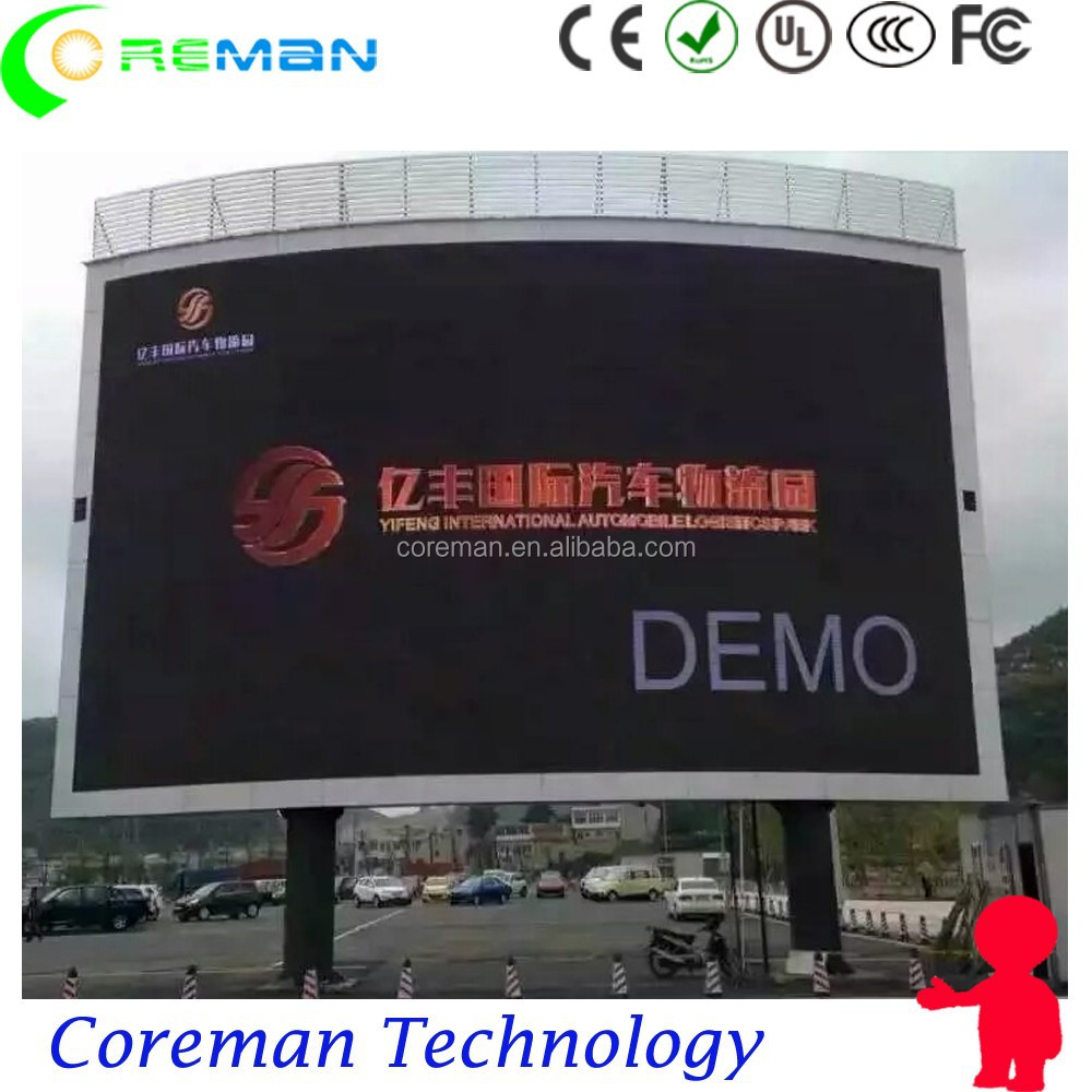 new technology cloud base advertising led display screen xxx vide / phone apple control led advertising display