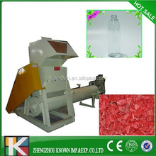 industrial home plastic crusher/shredder/waste plastic crusher recycling machine small crusher for sale