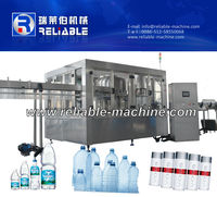Monobloc 3 in 1 Pure Water Processing Machine for Small Business