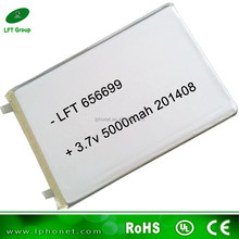 5000mah lithium ion battery cell for tablet