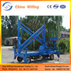 Towable cherry picker trailer mounted man lift aerial work platform