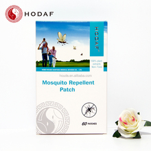 100% natural citronella oil anti mosquito patch/Nano anti mosquito patch