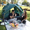 OEM Double Layer Funny Automatic Waterproof Camping Roof Tent