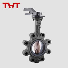 full lug aluminum bronze butterfly valve for industrial application