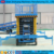 12m hydraulic elevated work table scissor work table