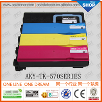 for kyocera color toner kit tk-570 used copiers for kyocera