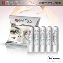 Good result 2 minutes eye bag removal anti aging eye tight cream