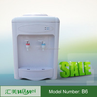 fountain cold drinks machine/ water dispenser compressor