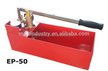 Manual Pressure Test Pump Machine EP-50 with high quality nice appearance easy for testing