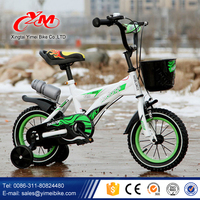 Alibaba China Wholesale Market / Cheap Price Child Small Bicycle / Children Bicycle For 4- 10 Year Old Child