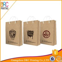Food industrial use brown craft paper packaging bag