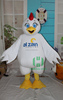 /product-detail/hi-ce-chinese-new-year-adult-rooster-mascot-costume-new-year-decoration-mascot-costume-60581059721.html