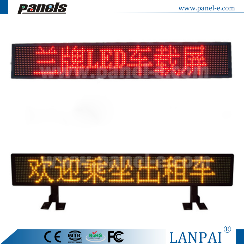 LANPAI Hot sale Mono color DC12V to DC24V Taxi /mini bus/Vans or car electronic signs