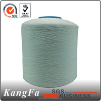 factory sale Dyed Optical white recycled polyester yarn