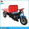 Factory price battery operated tricycle for brick with good quality