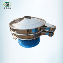 Multi-layered mining vibrating screen machine for dry and wet application made in cina