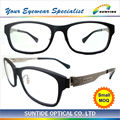 New Design Fashion Low Price Men Thin Memory Plastic TR90 Eyewear