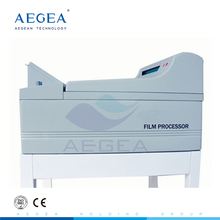 AG-D0027 CT MRI x ray automatic radiology equipment used film processor