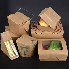 Degradable Catering <strong>Paper</strong> Food Container Eco-Friendly Disposable Lunch Box Packing