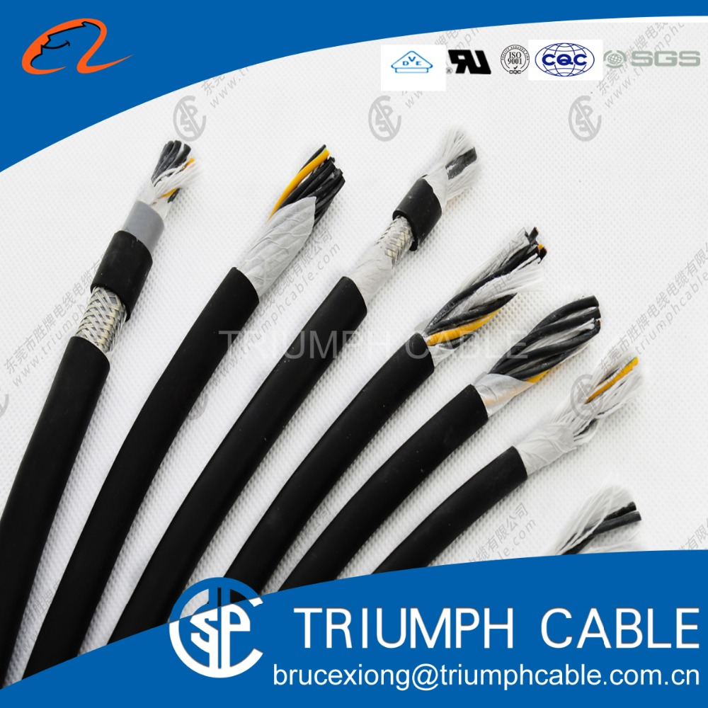 UL2919 LOW VOLTAGE COMPUTER CABLE