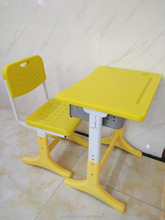 used school furniture school desk and chair for sale