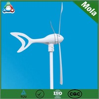 Hot Sale Wholesale Price Horizontal Axis Wind generator 300w 12v 24v Mini Wind Power Generator