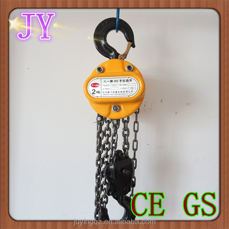 hoisting machinehsz manual chain hoist, hs series chain block