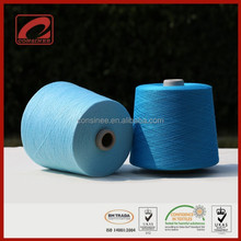 Consinee hot selling spring summer yarn sample free for willing buyers