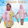 /product-detail/100-cotton-eco-friendly-velour-reactive-printed-custom-kid-hooded-towel-bamboo-60471991622.html