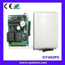 433MHz Two Channel Gate Remote Control Receiver CY402PC