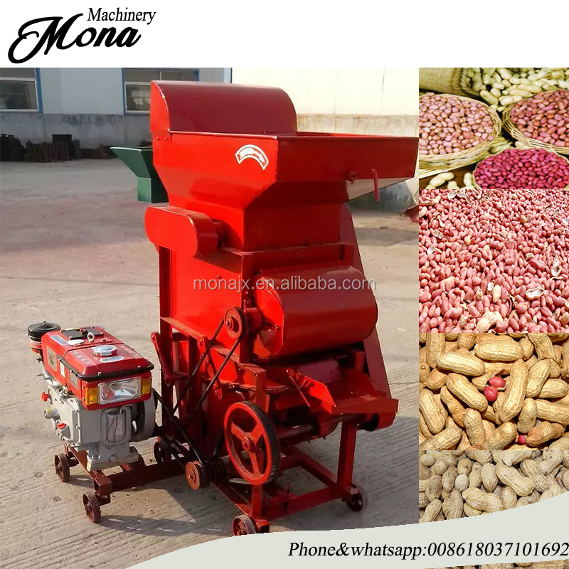High quality agricultural peanut peeling machine