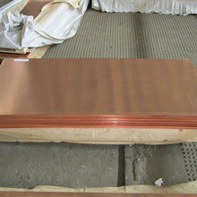 Low Price Sand Blast C1100 Copper Plate