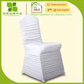 cheap stretch banquet chair cover,shirred chair cover