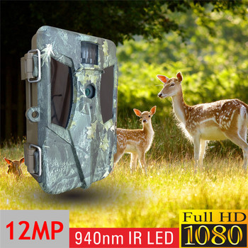Ereagle Battery Powered Waterproof IP68 Infrared Turkey Track Cam Game Hunting Camera with Solar Panel Power