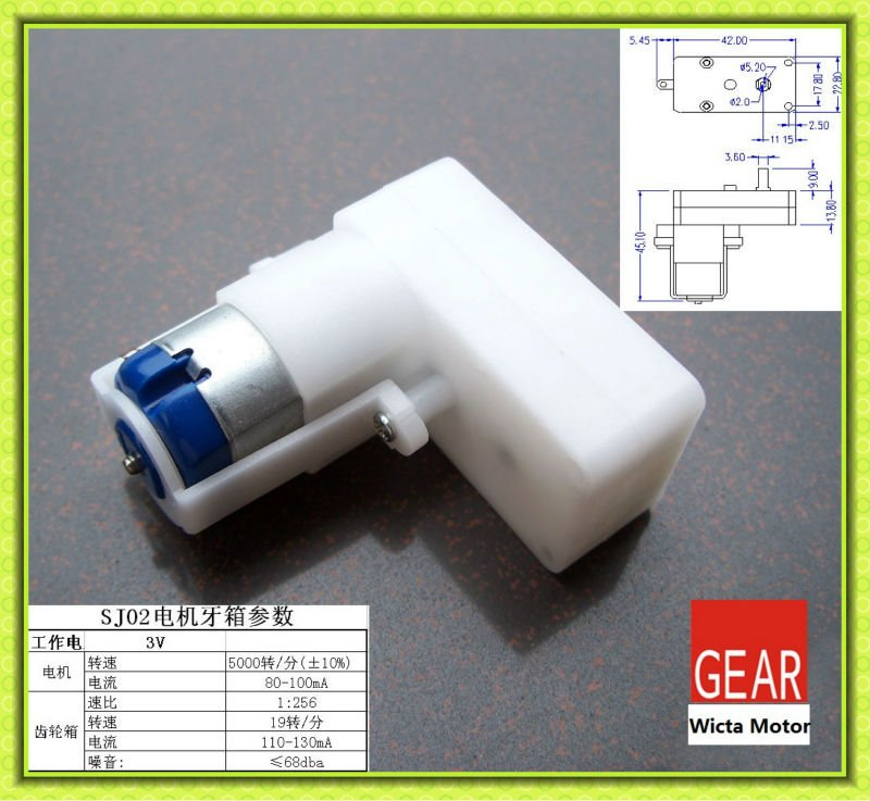 double shaft plastic dc gear motor