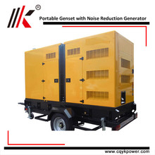 PORTABLE FREE ELECTRICITY GENERATOR OF FOUR WHEELS 100KW SHANGHAI DIESEL