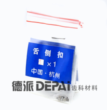 Dental Orthodontic Material Supply Lingual Button
