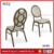 HB-692 wholesale stackable new design molded seat banquet chair aluminum