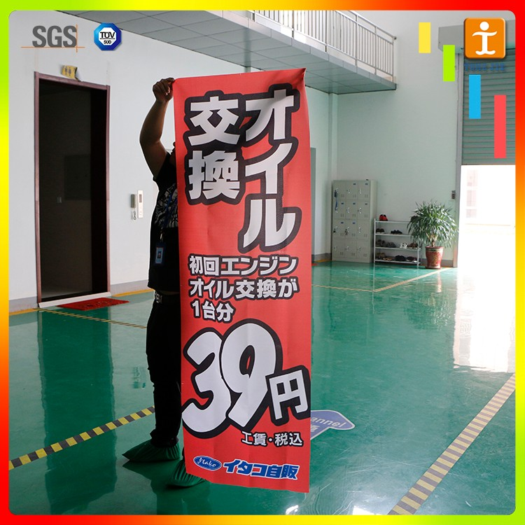Hot Sales Outdoor Wall Advertising Banner scrolling advertising trucks