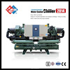 40STD Cooling water chiler/ SCREW type water chiller