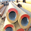 SAE1045/S45C Carbon seamless steel tube for common size/mild/used steel pipe/price per ton