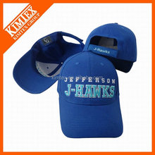 wholesale custom sports baseball cap and hat of chinese manufacturer