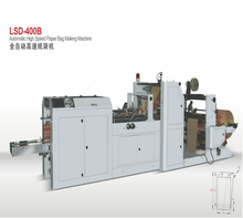 LSD-400B Factory price food processing machine kraft fully automatic paper bag making machine