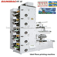 BBR-320 high quality price sticker adhesive roll to roll flexo printing machine made in china