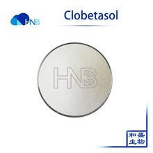 GMP Factory Supply Anti-inflammatory drugs Clobetasol Propionate with best price CAS No.:25122-46-7