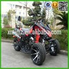 Three wheel atv (YH-05)