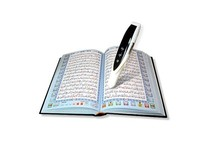 wholesale quran reading pen al quran mp3 player dictionary pen holy quran with urdu translation